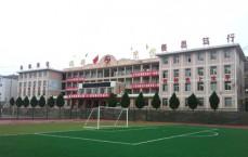 陕西榆林2014年改造项目绥德中学和佳县一中 榆林老市委
