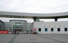 新疆大学供暖节能校园改造项目